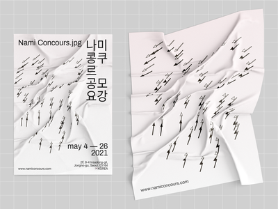 Poster - Nami Concours.jpg konturpasha namiconcours korean arrows reflection posters poster collection poster challenge poster a day poster design poster art poster graphic design vector typography branding