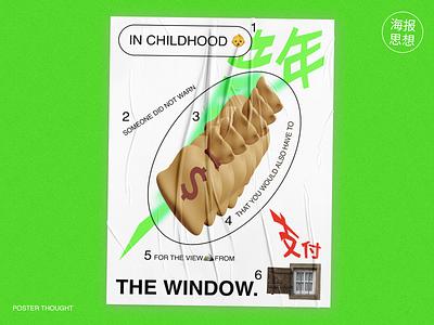 Poster - The Window window cash graphic design vector china logo konturpasha poster illustration graphic typography branding design