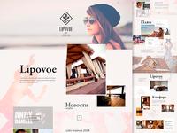 Lipovoe. Village Hotel & Leisure Club