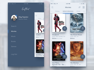Store. Movies Cataloge & Menu buy menu store simple app ux ui movie e-shop