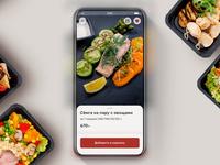 Kulinarium app, product card
