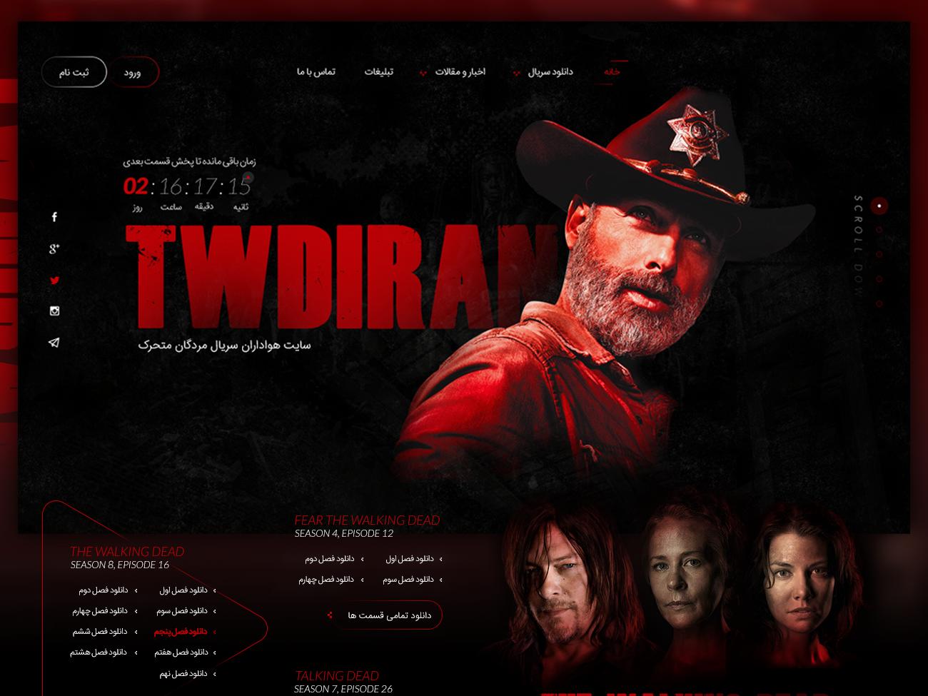 The Walking Dead fan page by karim dastyari | Dribbble
