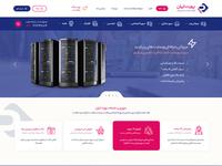 Server & hosting