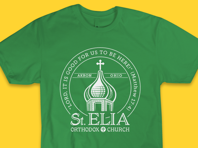 "2019 St. Elia ""Spirit Wear"" Shirt"