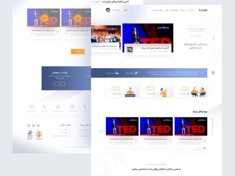 webinar ui design ui  ux web website design card landing page website webdesign landing web ui web site web design ux ui