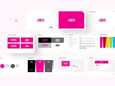 Azhar pink brand branding design logo brand book brand design branding brand identity