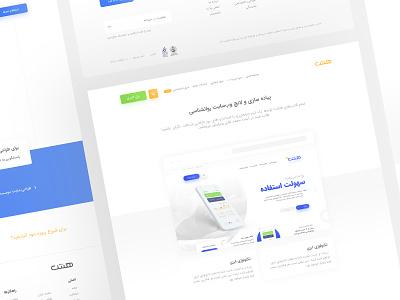Hasht.net redesign ui  ux website design portfolio minimal clean ui landing page ui ui design web ui landing page webdesign ux web site landing web design ui