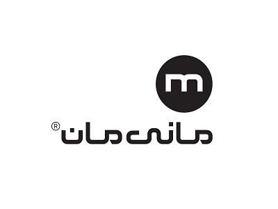 Moneyman Persian Logo type m logo logo design logodesign logos logotype branding illustration logo