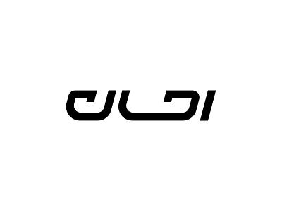 Ehsan logo font typography logo type logotype logo design ehsan persian logo illustration graphic design branding logo