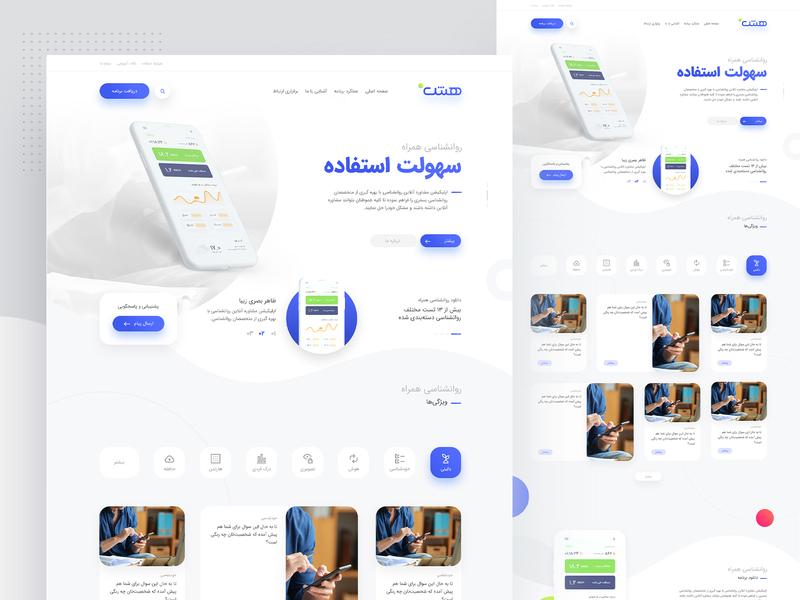 Mobile App web ux web ui ux web design web app web site web ui mobile application mobile app mobile website ux ui