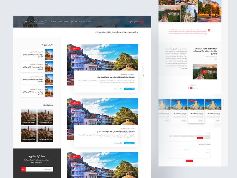 Blog Article Webpage blog design web ui web design blog weblog travel georgia ui design uiux article blog post blog article ux ui webpage design webpage