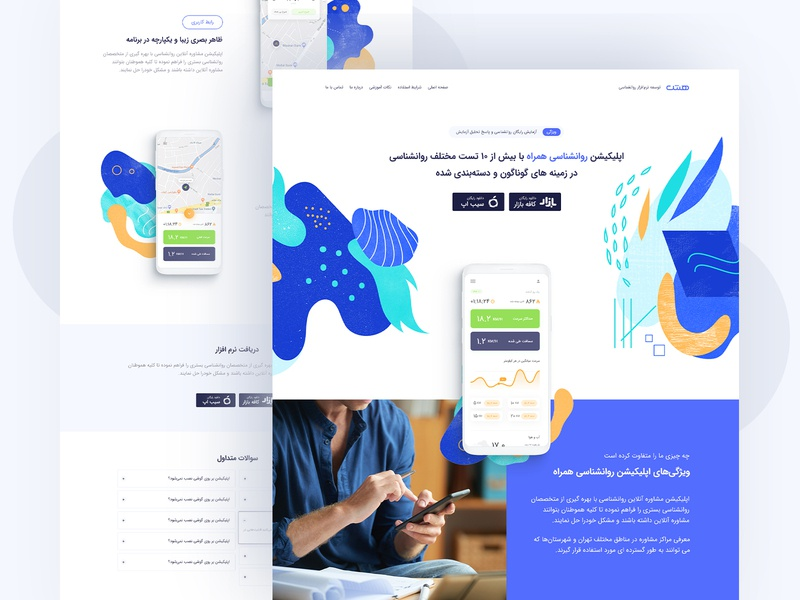 landing page landing landing page ui landing page website webdesign web ui web site web design ux ui