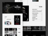 Concept Art Online Course Website