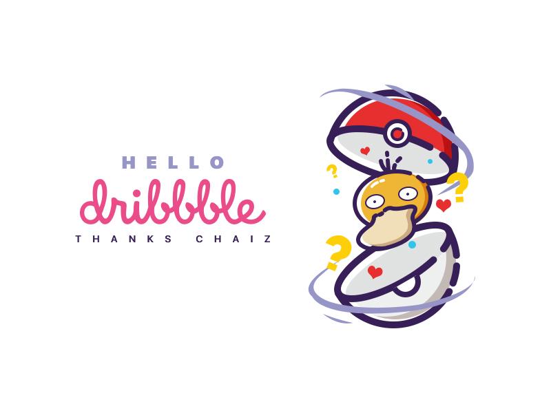 Hello Dribbble illustration mbe