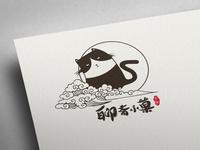 A Wagashi Brand Logo