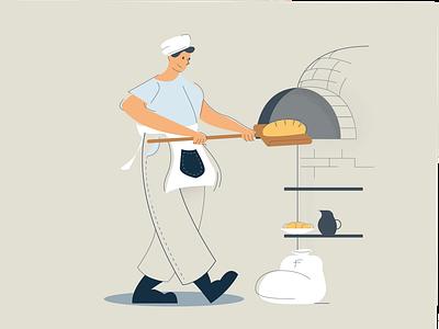 Bakery flat bake bakery app vector illustration design 2d graphic design
