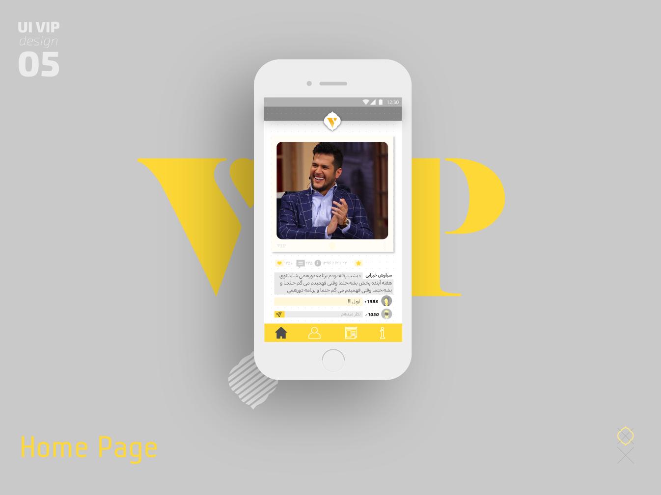 Ui Vip Application Siavash Kheirabi social app applicaiton app ui  ux design ui deisgn ui