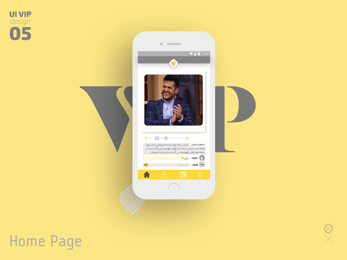 Ui Vip Design 05 Siavash Kheirabi social app ui  ux design ui pack applicaiton app