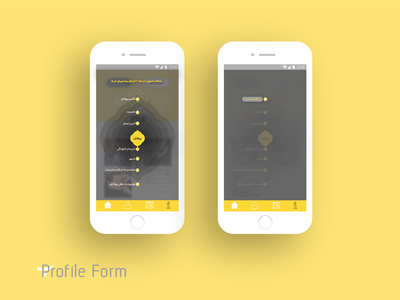Ui Vip Design 05 Siavash Kheirabi android app application design motion ui pack