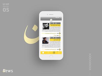 Ui Vip Design 05 Siavash Kheirabi applicaiton flat  design ui  ux design ui guide