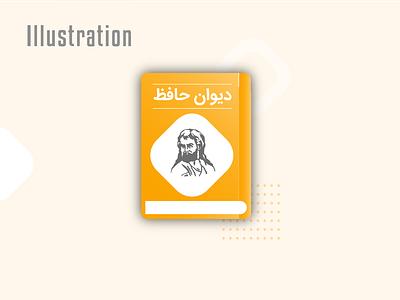 Illustration Ui Application Yalda vector illustration vector flat illustration illustration design flatdesign illustrator illustration