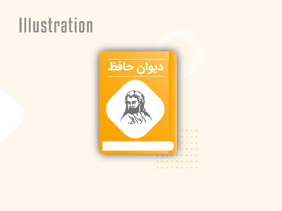Illustration Ui Application Yalda