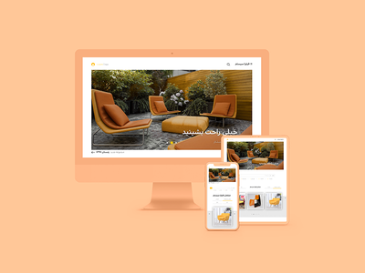 Ui Philpa System Responsive flat  design flatdesign uidesign ui  ux design ui ux responsive web design responsive website responsive ui