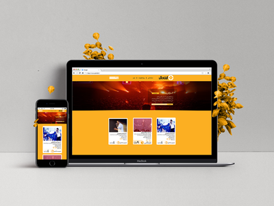 Inhall  Website  Responsive flat  design flatdesign responsive web design responsive website responsive design responsive web design website web