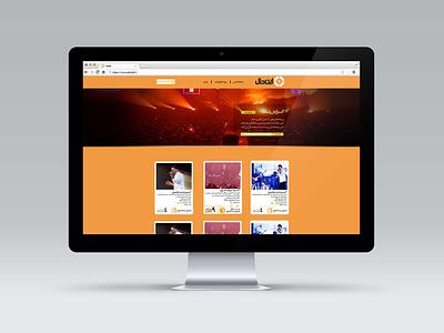 Inhall  Website  Responsive flat  design flat design flatdesign website design web design webdesign website