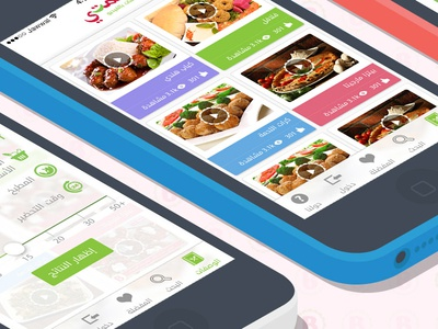 Basmaty app ui ux mobile cooking recipes mobiledesign