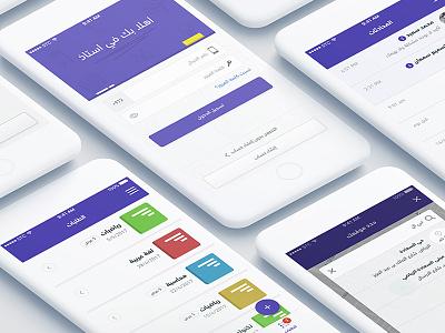 Ostazz Mobile App mobile lessons student teacher