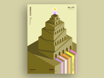 BABEL - Isometric minimalist poster design