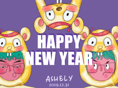 HAPPY NEW YEAR!!!鼠年大吉!!!!!