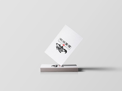 Calligraphy Logo Design association decode logo design chinese calligraphy brand