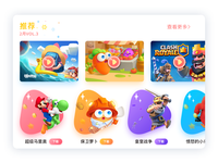 Game application center interface