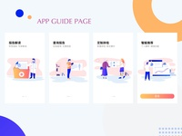 app guide page