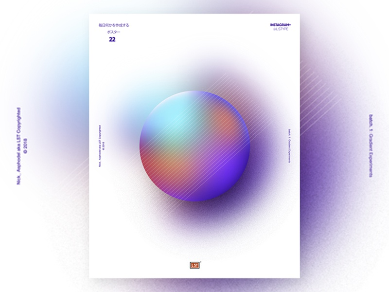 Poster Design layout art abstract design ui typography illustration type 3d type design poster gradient poster design graphic design
