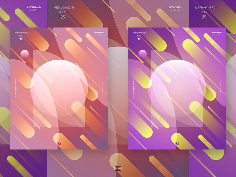 New Experimental Poster vivid colors poster art art abstarct design branding ux ui vector illustration poster design 3d poster gradient typography graphic design