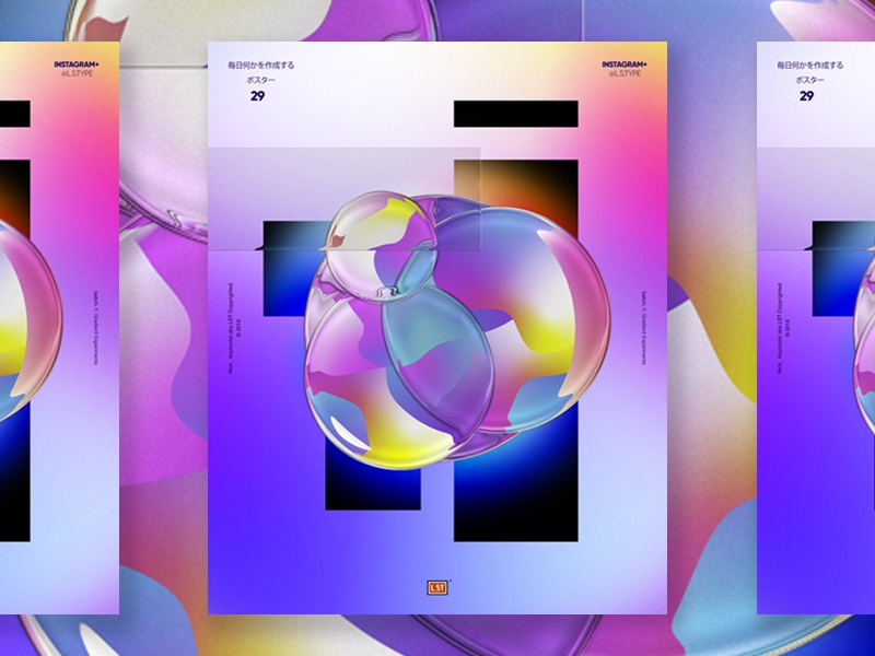 Abstract Poster art web app c4d shapes abstract colors abstract ux branding vector ui graphic design poster design gradient 3d illustration poster