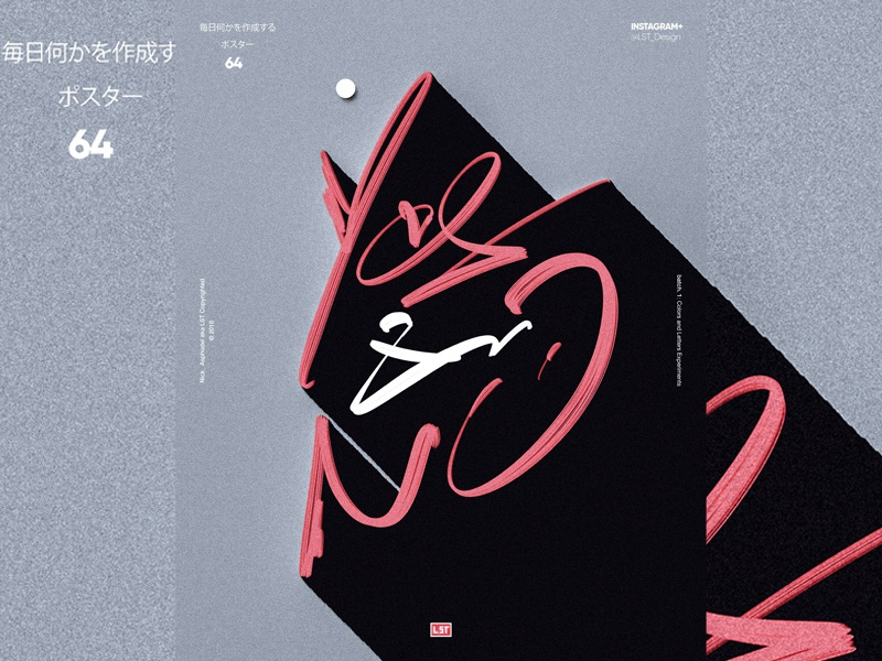 Yes or No minimal app poster art web calligraphy ui ux design type design vector type lettering abstract illustration gradient poster 3d poster design typography graphic design