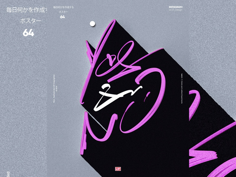 Yes or No minimal web poster art app calligraphy design ui ux type design vector lettering abstract type gradient illustration poster 3d poster design typography graphic design