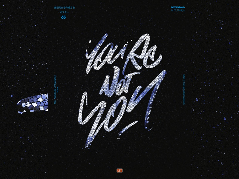 You're not You! logotype vector 3d abstract design web ux ui brush calligraphy logo branding type design lettering illustration poster gradient poster design typography graphic design