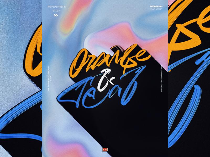 Orange & Teal branding icon script poster art calligraphy design ux ui type design vector lettering abstract type 3d illustration poster gradient poster design typography graphic design