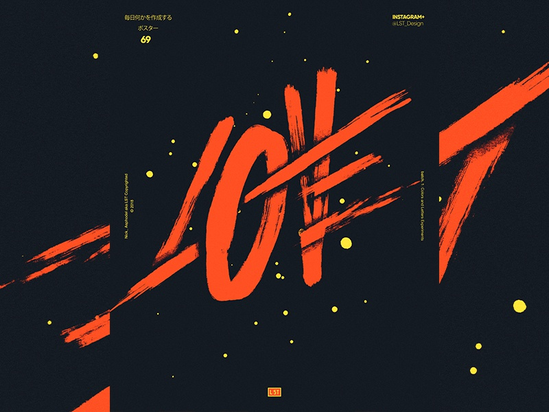 Love logotype script branding poster art calligraphy ux ui type design design vector lettering type abstract illustration poster 3d poster design gradient typography graphic design