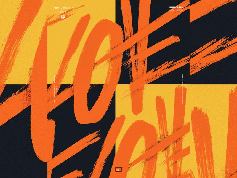 Love! logo logotype branding poster art calligraphy ui ux type design design vector lettering type abstract illustration 3d poster poster design gradient typography graphic design
