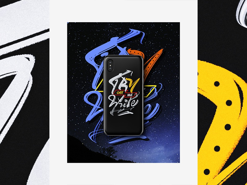 Try get me Write! smartphone iphone x case logotype vector lettering type design poster art calligraphy ux ui type abstract illustration 3d poster poster design gradient typography graphic design