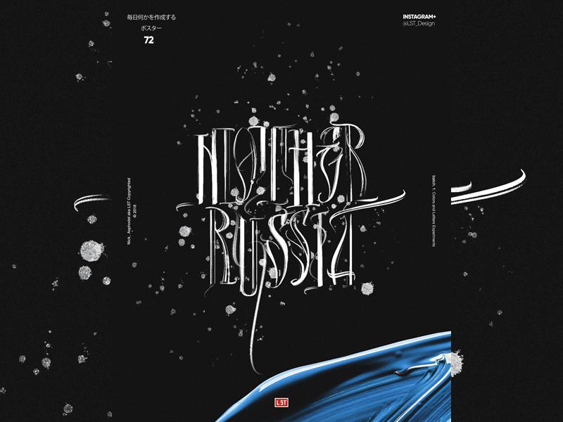 Mother Russia illustrator logotype branding poster art calligraphy ux ui design type design vector lettering type abstract illustration poster 3d poster design gradient typography graphic design