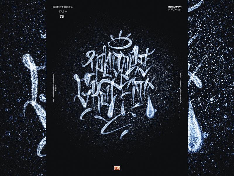 Graffiti Experiments graffiti digital graffiti art graffiti poster art calligraphy ux ui design type design vector lettering type abstract illustration 3d poster poster design gradient typography graphic design