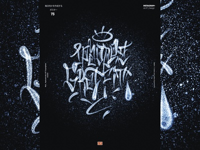 Graffiti Experiments graffiti digital graffiti art graffiti poster art calligraphy ux ui design type design vector lettering type abstract illustration 3d poster poster design gradient typography graphic design