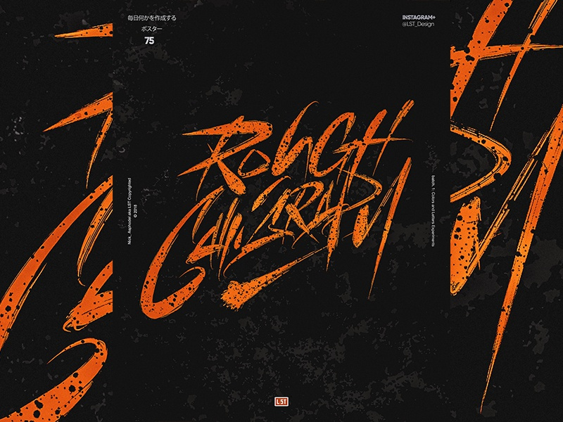 Rough Calligraphy! logotype logo branding poster art calligraphy ux ui design type design vector lettering type abstract illustration 3d poster poster design gradient typography graphic design